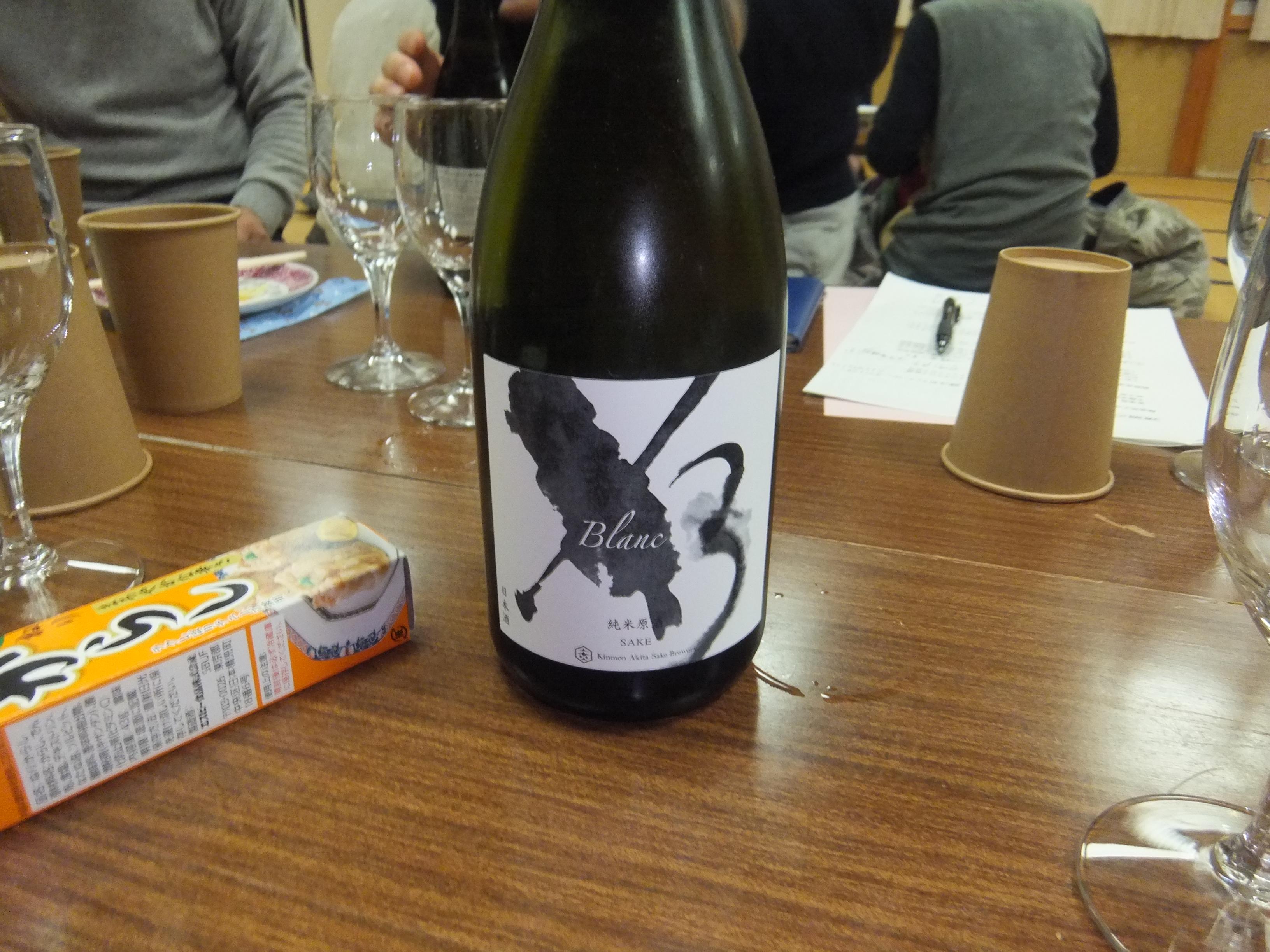 日本酒講座3